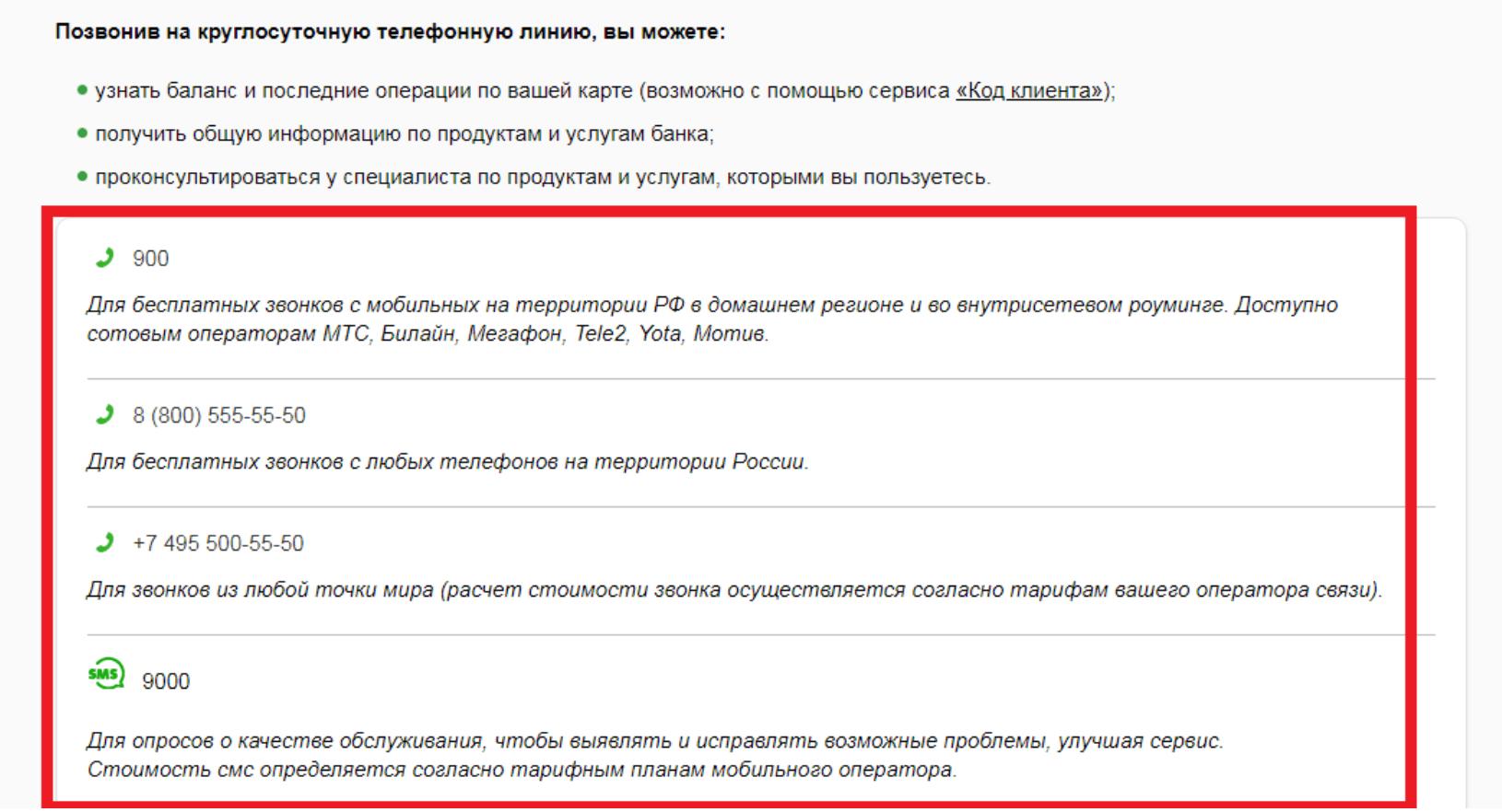 тинькофф банк как оплатить кредит по номеру договора